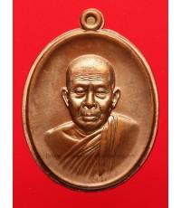 เหรียญสมปรารถนา ครูบาแบ่ง ฐานุตฺตโม เนื้อทองแดงผิวรุ้งมีปีก (แยกจากกรรมการใหญ่) เลข 648 กล่องเดิม