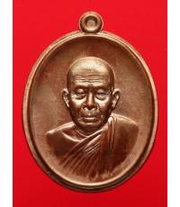 เหรียญสมปรารถนา ครูบาแบ่ง ฐานุตฺตโม เนื้อทองแดงผิวรุ้งมีปีก (แยกจากกรรมการใหญ่) เลข 821 กล่องเดิม