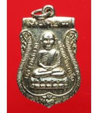 เหรียญเสมาหัวโต รุ่นเลื่อนสมณศักดิ์ หลังพัดยศ ปี 2536 หลวงปู่ทวด เนื้อชุบนิเกิ้ล สภาพสวยเดิมๆ