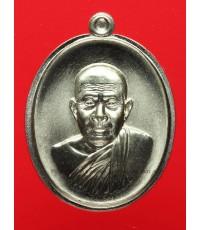 เหรียญสมปรารถนา ครูบาแบ่ง ฐานุตฺตโม เนื้ออัลปาก้ามีปีก (แยกจากกรรมการใหญ่) เลข 464 กล่องเดิม