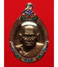 เหรียญรูปไข่ หลวงพ่อเงินวัดบางคลาน รุ่นพระพิจิตร ปี 42-43 เนื้อนวะชนวนพระกริ่ง สภาพสวยมากๆ