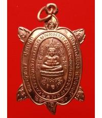 เหรียญพญาเต่าเรือนหลวงปู่หลิว (รุ่น 2) ปลดหนี้40 เนื้อทองแดง วัดไร่แตงทอง นครปฐม สภาพสวยเดิม (12)