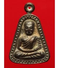 เหรียญจอบใหญ่ (กรรมการ) กองทุน 53 หลวงพ่อเงินวัดบางคลาน เนื้อนวโลหะ หล่อดินไทยเลข 1070 กล่องเดิม