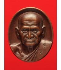 เหรียญรูปไข่ หลวงพ่อเงินวัดบางคลาน รุ่นพระพิจิตร ปี42-43 ทองแดงแจกกรรมการ 2 โค๊ต สภาพผิวหิ้งเดิมๆ