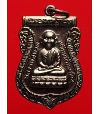 เหรียญหลวงปู่ทวด เสมาหัวโตหลังยันต์เกราะเพชร หัวมีขีดดอกจันจีน วัดห้วยมงคล แจกปีใหม่ 54 กล่องเดิม