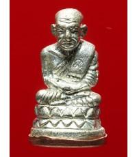 หลวงปู่ทวด พิมพ์บัวรอบใหญ่ เนื้อนวะพรายเงิน ฐานหุ้มนาก ตอกโค้ตและหมายเลข 644 พระสังฆราชปลุกเสก