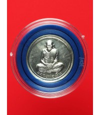 เหรียญขวัญถุง (รุ่นเพิร์ธ) หลวงพ่อเงินบางคลาน เนื้ออัลปาก้า ปี 2537 ตลับเดิมซีลเดิมๆ สภาพสวย (4)