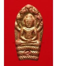 พระปรกใบมะขาม (รุ่น 2 อุดมดี) เนื้อทองฝาบาตร หลวงปู่หลิว วัดไร่แตงทอง จ.นครปฐม ปี 2538