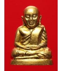 หลวงพ่อเงินบางคลาน รุ่น ๕๕ มหาบารมี ๘๕ พรรษา ปี๕๕ เนื้อทองเหลือง พิมพ์มือนับแบงค์ กล่องเดิม (3)