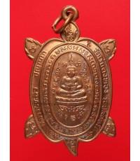 เหรียญพญาเต่าเรือนหลวงปู่หลิว (รุ่น 2) ปลดหนี้40 เนื้อทองแดง วัดไร่แตงทอง นครปฐม สภาพสวยเดิม (C1)