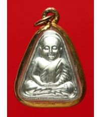 เหรียญจอบเล็ก หลวงพ่อเงินบางคลาน ออกวัดหนองดง ปี 2551 โค๊ตเลเซอร์ เนื้อทองแดงกะไหล่เงิน เลขสวย1540