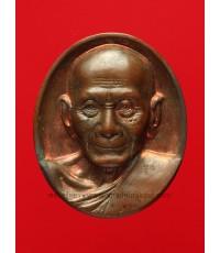 เหรียญหนุมานแผลงฤทธิ์ รุ่นแซยิด 91ปี หลวงพ่อพูล วัดไผ่ล้อม จ.นครปฐม เนื้อทองแดงผิวไฟ พร้อมกล่องเดิมๆ