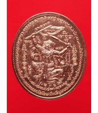 เหรียญหนุมาน 4 กร เชิญธงทรงฤทธิ์ หลวงพ่อรวย วัดตะโก รุ่นรวยสมปรารถนา ปี 51 กล่องกำมะหยี่เดิมๆ