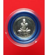 เหรียญขวัญถุง (รุ่นเพิร์ธ) หลวงพ่อเงินบางคลาน เนื้ออัลปาก้า ปี 2537 ตลับเดิมซีลเดิมๆ สภาพสวย (5)