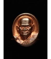 เหรียญเม็ดยา รุ่นพระพิจิตร ปี 42-43 หลวงพ่อเงินวัดบางคลาน เนื้อทองแดง สภาพสวยเดิมๆ