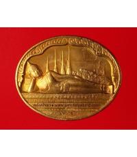 เหรียญพระนอนปางไสยาสน์ วัดโพธิ์ หลัง ภปร ในหลวงเฉลิมพระชนมพรรษาครบ 5 รอบ 5 ธันวาคม ปี30 (4)