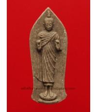 พระพุทธนราวันตบพิธ มวลสารจิตรลดา พระพุทธรูปฉลองพระองค์ในหลวง ปี42 พร้อมกล่องเดิมๆ (1)