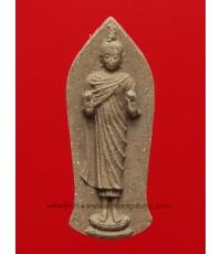 พระพุทธนราวันตบพิธ มวลสารจิตรลดา พระพุทธรูปฉลองพระองค์ในหลวง ปี42 พร้อมกล่องเดิมๆ (2)