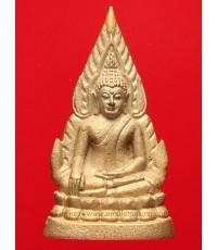 รูปหล่อพระพุทธชินราชอินโดจีน (ย้อนยุค) เสาร์ ๕ ปี 2553 วัดพระศรีรัตนมหาธาตุ จ.พิษณุโลก (3)