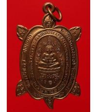 เหรียญพญาเต่าเรือนหลวงปู่หลิว (รุ่น 2) ปลดหนี้40 เนื้อทองแดง วัดไร่แตงทอง (บล็อคแรก นิยม) หายากครับ