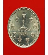 เหรียญเทวบดี (9 เศียร) หลวงพ่ออิฏฐ์ วัดจุฬามณี ปี42 เนื้ออัลปาก้าพร้อมซองกองกษาปณ์เดิม