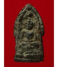 พระพุทธชินราช กรุวังบัว หลังยันต์ จ.เพชรบุรี เนื้อชินเขียว สภาพสวยสมบูรณ์มาก