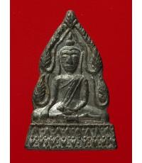 พระพุทธชินราชหลวงปู่เฮี้ยง วัดป่าอรัญญิกาวาส เนื้อชินตะกั่วผสมชินโบราณ สร้างปี 2505