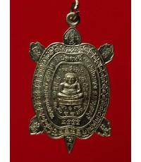 เหรียญพญาเต่าเรือน รุ่นปลดหนี้ หลวงพ่อเพชร วัดไทรทองพัฒนา จ.กาญจนบุรี เนื้ออัลปาก้า ปี55 (1)