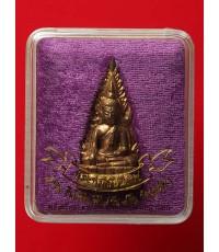 พระพุทธชินราช รุ่น 5 รอบอินโดจีน (ชินราชจอมไทย) เนื้อทองทิพย์ ปี44 กล่องเดิมสวยเดิม (3)