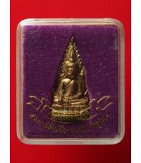 พระพุทธชินราช รุ่น 5 รอบอินโดจีน (ชินราชจอมไทย) เนื้อทองทิพย์ ปี44 กล่องเดิมสวยเดิม (4)