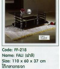 โต๊ะกลาง FF-218 (Fan)