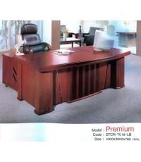 โต๊ะทำงานผู้บริหาร Premium 2.00 เมตร (Di)