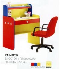 โต๊ะเขียนหนังสือเด็ก Rainbow (B)