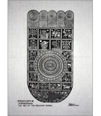 ศิลปะไทยภาพพิมพ์ รอยพระพุทธบาท (PP022)