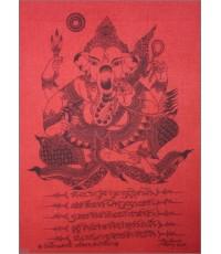 ศิลปะไทยภาพพิมพ์ ยันต์พิฆเนศ (PP025)