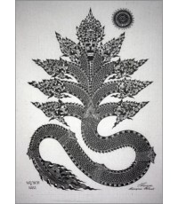 ศิลปะไทยภาพพิมพ์ พญานาค (PP055)