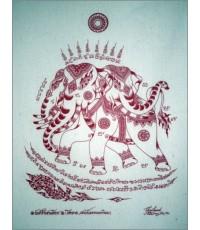 ศิลปะไทยภาพพิมพ์ ยันต์ช้างสามเศียร (PP070)