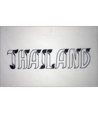 ศิลปะไทยภาพพิมพ์ ไทยแลนด์ (PP115)