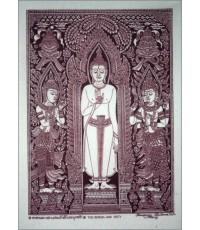 ศิลปะไทยภาพพิมพ์ เทวดาและพระพรมเข้าเฝ้าพระพุทธเจ้า (PP118)