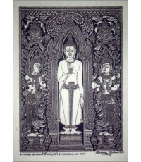 ศิลปะไทยภาพพิมพ์ เทวดาและพระพรมเข้าเฝ้าพระพุทธเจ้า (PP119)