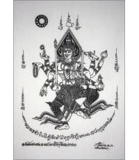 ศิลปะไทยภาพพิมพ์ ยันต์พระพรม (PP146)