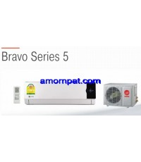 เครื่องปรับอากาศแยกส่วนแบบติดผนัง Trane เทรน  Bravo Series   รุ่นประหยัดไฟ เบอร์5