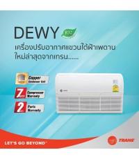 เครื่องปรับอากาศ TRANE Dewy Series 5