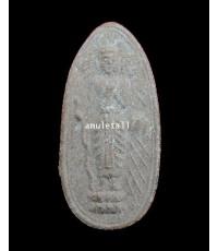 พระสีวลี  เนื้อช๊อคโกแล็ต  ปี 2530 ( 1 )