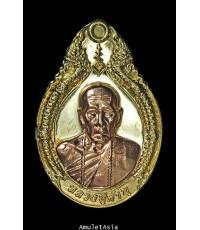 หลวงปู่คำบุ เหรียญรูปไข่ครึ่งองค์ เนื้อทองระฆังหน้ากากพิงค์โกลด์