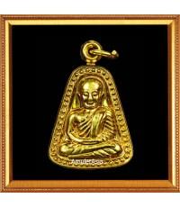 หลวงพ่อเงิน ดวงมีเงิน พิมพ์จอบใหญ่เนื้อทองทิพย์ (กองทุน 53)