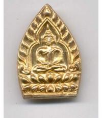 เหรียญเงินเจ้าสัว  พ.ศ. 2535