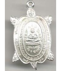 เหรียญเงินเต่า รุ่นปลดหนี้ หลวงปู่หลิว พ.ศ. 2541
