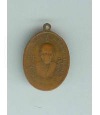เหรียญ หลวงพ่อแดง -เจริญ   เพรชบุรี
