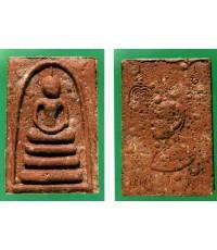 สมเด็จแพ  พัน พ.ศ.2516